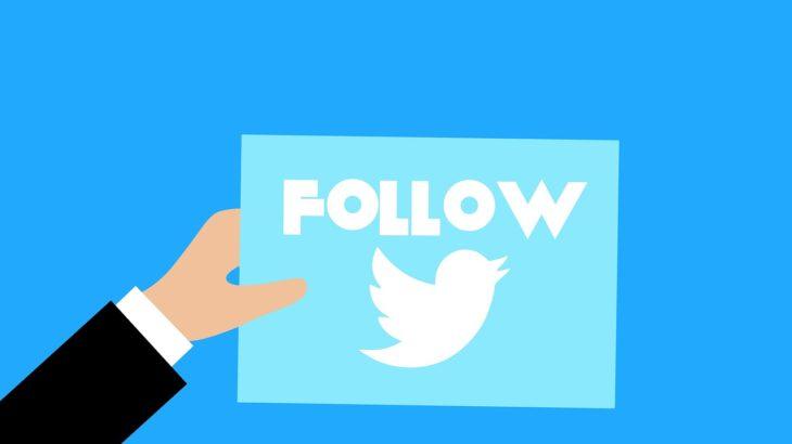 Twitterフォロワー数の増やし方!自動運用ツール「SocialDog(ソーシャルドッグ)」は効果あり?