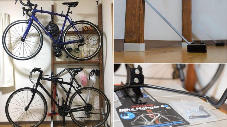 ラブリコで作ったバイクスタンドに自転車を2台ぶら下げるため耐荷重を強化した件
